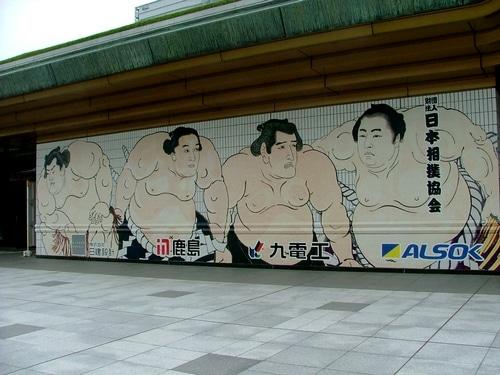 Fresque de sumô
