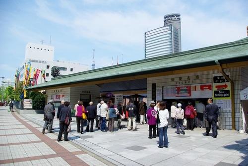 Entrée du Kokugikan